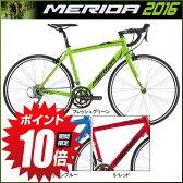 メリダ 2016年モデル RIDE 80 / ライド 80 【ロードバイク/ROAD】【MERIDA】【送料無料/沖縄離島除く】【smtb−k】【kb】【※8/1 9:59まで】