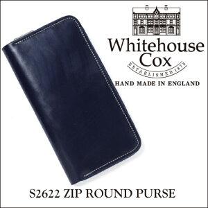 ホワイトハウス コックス ジップラウンドウォレット ブライドルレザー ネイビー Whitehouse