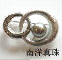 南洋真珠ブローチ【11mm】タヒチパール/黒蝶真珠/本真珠/ペンダントトップにもなる/シ