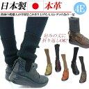 ショッピングニットブーツ 日本製 本革 ショートブーツ レディース ニットブーツ ローヒール フラット 厚底 革 ブーツ ショート ニット 4E 幅広 コンフォート 黒 ブラック ブラウン