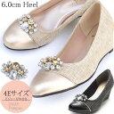 パンプス ウェッジヒール ヒール 4E 幅広 痛くない 歩きやすい ウェッジパンプス 大きいサイズ 2way ビジュー レディースシューズ 靴 オフィス 通勤 結婚式