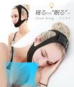 ACEFITS おやすみグッズ おやすみマスク いびきサポー...