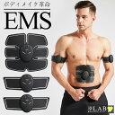 EMS 腹筋ベルト 充電式 腹筋トレーニング ダイエット ベ...