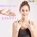 爪 ケア ネイル ケア つめ 爪やすり ガラス製 爪磨き つめみがき 女性 男性 送料無料 幸せラボ