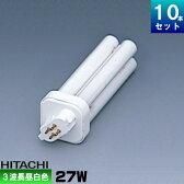 日立 FDL27EX-N パラライト2 コンパクト蛍光灯 3波長形 昼白色 [10本入] [1本あたり279円][セット商品]