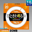 NEC FCL20EX-L/18-X 環形 蛍光灯 蛍光管 蛍光ランプ 3波長形 電球色 [10本入][1本あたり343.6円][セット商品] ライフルック H...