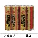アイリスオーヤマ LR6IRB-4S 大容量 単3 アルカリ乾電池 4個パック [10本入][セット商品]