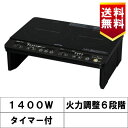 アイリスオーヤマ IHK-W1S-B スタンド付2口IHコンロ