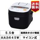 アイリスオーヤマ RC-MA50-B 米屋の旨み 銘柄炊き ジャー炊飯器 5.5合