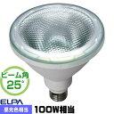 ELPA LDR14D-M-G050 LED電球 ビーム球形 100W相当 昼光色相当