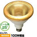 ELPA LDR15L-M-G051 LED電球 ビーム球形 100W相当 電球色相当