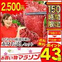 最大43倍 馬刺し 肉 ギフト 国産 熊本 送料無料 赤身