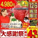 馬刺し お歳暮 肉 ギフト 国産 熊本 送料無料 バラエティセット 約7人前 350g 赤身 ふ