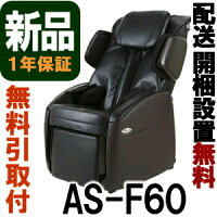 AS-F60-BB