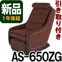 AS-650ZG-BR