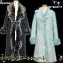 Long Shearling coat women's original takehara closing women ladies mouton coat