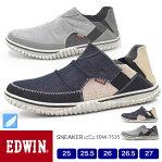 EDWIN メンズ ビンテージ スリッポン 軽量 スニーカー 7535 25.0/25.5/26.0/26.5/27.0/シューズ/メンズ スニーカー/靴/