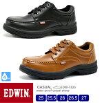EDWIN メンズ オリジナルスニーカー 防水防滑 カジュアル シューズ スニーカー 7323 25.0/25.5/26.0/26.5/27.0/シューズ/スニーカー/靴/ビジネス