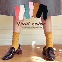 88-vivid-socks-m