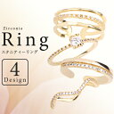 Eternity-ring-m