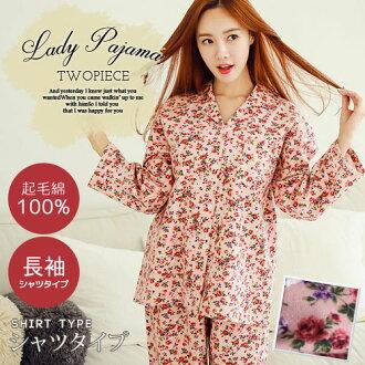 [溫暖睡衣婦女的] 長袖冬季花卉 [設置] [房間] 粉紅色差異睡衣襯衫女裝睡衣可愛放鬆睡衣女裝房間穿成人睡衣大小睡衣婦女的睡衣 roserosa