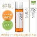 サイエンサイト 整う化粧水|フルボ酸高配合(容量:125ml)カルディオ No.001026【05P18Jun16】