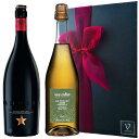 誕生日プレゼント 父の日 早割 ワイン ギフト 送料無料 お祝い 誕生日プレゼント シャンパン 内祝い 出産 結婚祝い お返し