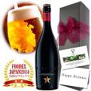 ビール ギフト お歳暮 ビール / イネディット 誕生日プレゼント お歳暮 シャンパン セット 内祝い 出産 結婚祝い お返し