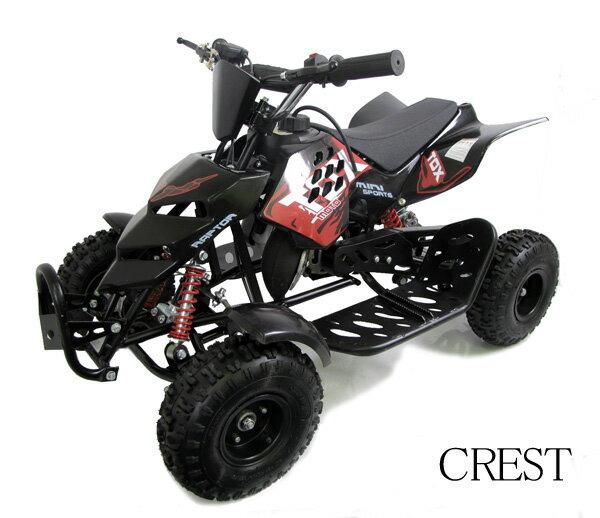 最新前後ディスクブレーキ50ccMINI 四輪バ...の商品画像
