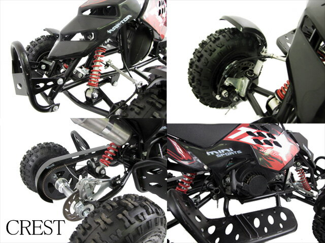 最新前後ディスクブレーキ50ccMINI 四輪...の紹介画像2
