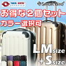 スーツケース LM サイズ S サイズ 色の選択可 2個セット 超軽量 拡張ファスナー 鏡面加工 4輪 TSAロック スーツケース キャリーバッグ キャリーケース 旅行用かばん セミ大型 小型 2サイズ セット P29Aug16 送料無料