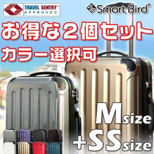 スーツケース ファスナー インナー フラット キャリーバッグ キャリー