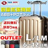 アウトレット 激安 スーツケース LM サイズ 大型 超軽量 ダブルファスナー 鏡面&半鏡面 TSAロック 158cm以内 スーツケース キャリーケース キャリーバッグ 旅行用かばん 大型 スーツ ケース 訳あり P18Jun16 送料無料
