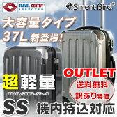 アウトレット 激安 スーツケース SS サイズ 機内持ち込み可 軽量 ジッパー式 機内持ち込み対応 4輪 TSAロック スーツケース キャリーケース キャリーバッグ 旅行用かばん スーツ ケース 訳あり P09Jul16 送料無料