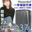 新商品 スーツケース SS サイズ 機内持ち込み可 最大級 超軽量 ファスナー 40L級 ダブルキャスター 計8輪 TSAロック キャリーケース キャリーバッグ 旅行バッグ ビジネスバッグ 新作 2日 3日 P28Sep16 送料無料