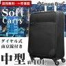 ソフト キャリーバッグ M サイズ 布製 中型 超軽量 ソフトタイプ フロントオープン 40L 4輪 南京錠 ソフト スーツケース キャリーケース 旅行バッグ ビジネスOK ソフト キャリー P28Sep16 送料無料