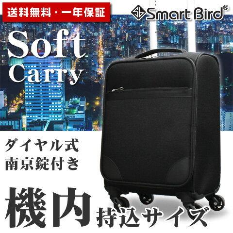 ソフト キャリーバッグ SS サイズ 布製 機内持ち込み可 超軽量 ソフトタイプ フロント…...:rtth:10000325