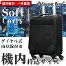 ソフト キャリーバッグ SS サイズ 布製 機内持ち込み可 超軽量 ソフトタイプ フロントオープン 4輪 南京錠 ソフト スーツケース キャリーケース 旅行バッグ ビジネスOK ソフト キャリー 送料無料 あす楽対応