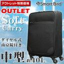 アウトレット スーツケース フロント オープン キャリーバッグ キャリー