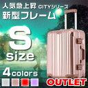 新型フレーム スーツケース S サイズ キャリーケース 小型 軽量 アルミフレーム ダブルキャスター TSA ダイヤルロック キャリーバッグ キャリーバック 旅行バッグ 旅行かばん アウトレット 訳あり 送料無料 あす楽対応