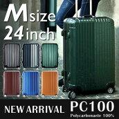 PC100シリーズ Mサイズ