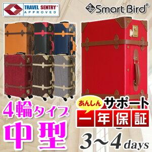 スーツケース トランク キャリー デザイン キャリーケース キャリーバッグ