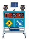 學習, 服務, 保險 - 【送料無料】LEDソーラー式サインライト(アンバー文字1段 パネル320mm)