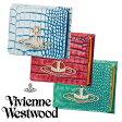ヴィヴィアンウエストウッド ヴィヴィアン 財布 コインケース DEVON 小銭入れ Vivienne Westwood メンズ レディース おしゃれ かわいい 送料無料 ブランド 正規品 新品 2016年 ギフト プレゼント