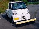 アイバワークス・スノープラウ 除雪機 排土板フラットタイプ/ミニキャブ用