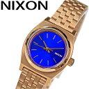 楽天腕時計&ブランドギフト SEIKA【当店ならお得クーポンあり!】腕時計 ニクソン スモールタイムテラーA399-1748 ブルー×ピンクゴールド レディース 時計 青い腕時計