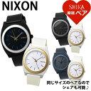 【ペアウォッチ】NIXON ニクソン 腕時計TIME TELLER タイムテラー 全3型【1】A119-1529 A119-1297【2】A119-1308 A119-1297【3】A119-1309 A119-1297 【SEIKA厳選ペア】