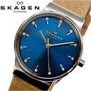 スカーゲン SKAGEN時計 腕時計 レディースレザー ブルー ライトブラウン SKW2191