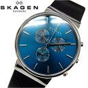 スカーゲン SKAGEN時計 腕時計 メンズレザー ブルー ブラック SKW6105