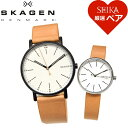 (ペア価格) スカーゲン SKAGEN時計 腕時計 ペアウォッチ メンズ レディース SKW6352 S